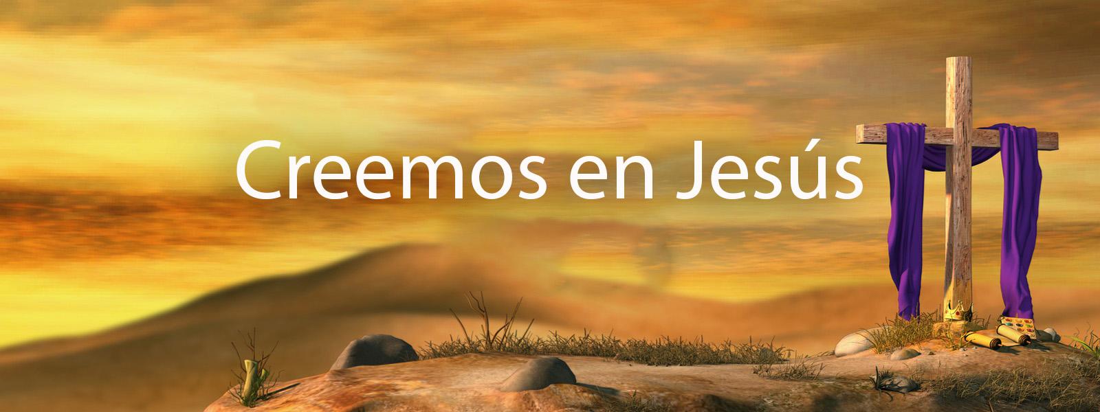 JES.Banner